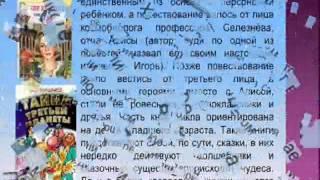 Кир Булычёв биография