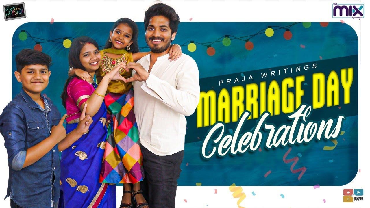 Marriage Day Celebrations || Suryakantham || The Mix By Wirally || Tamada Media