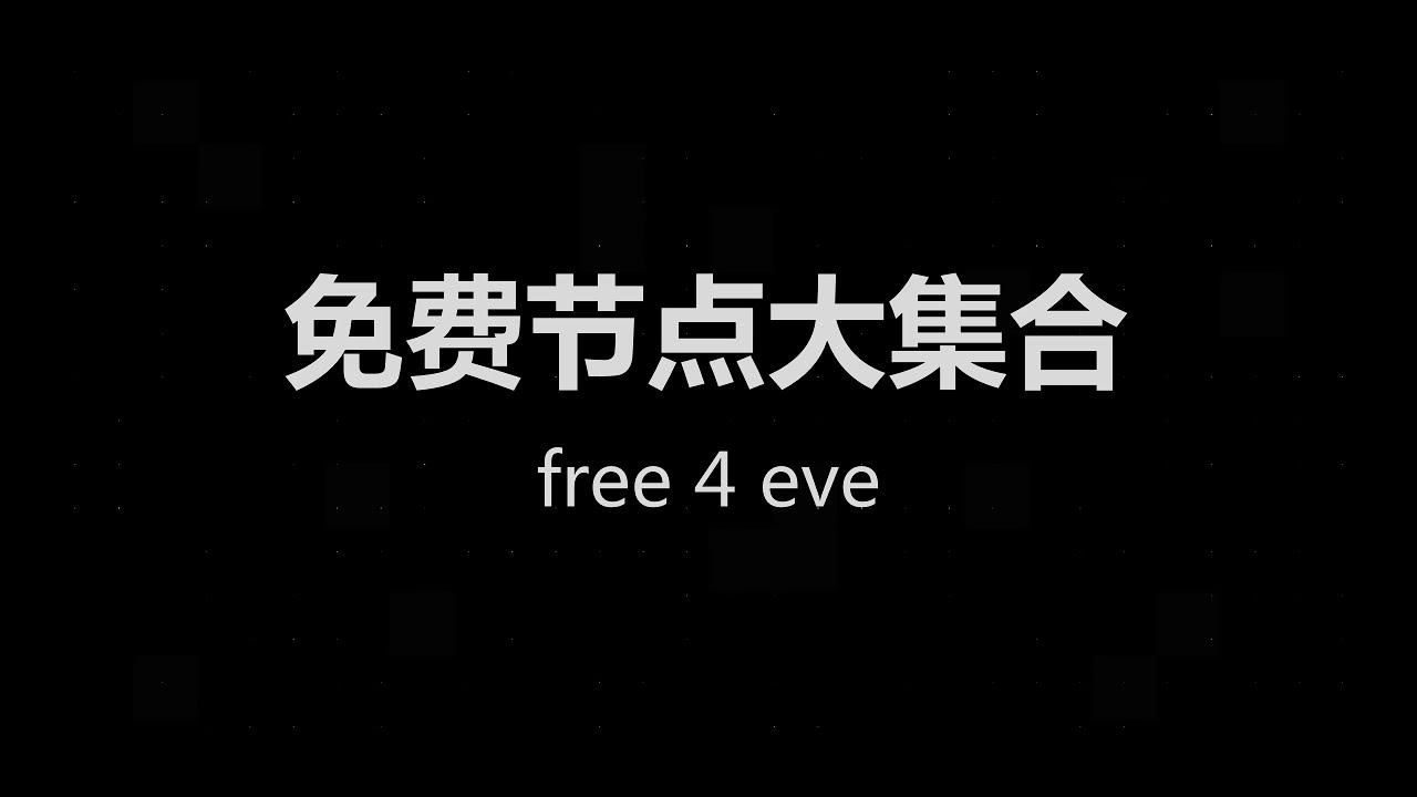 Free Ss Ssr
