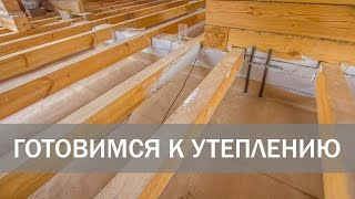 Смотреть видео монтаж пола в деревянном доме