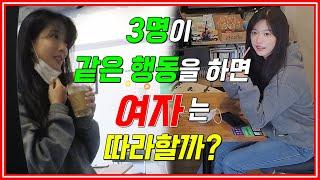 [몰카][ENG] 전지현닮은 역대급미녀분이 카페에?ㅋㅋ…