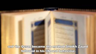 Object 39:  A Quran belonging to Sheikh Zayed bin Sultan Al Nahyan