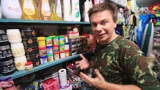 Торговля наркотиками и криминальный мир. Бразилия. Мир наизнанку 10 сезон 6 выпуск