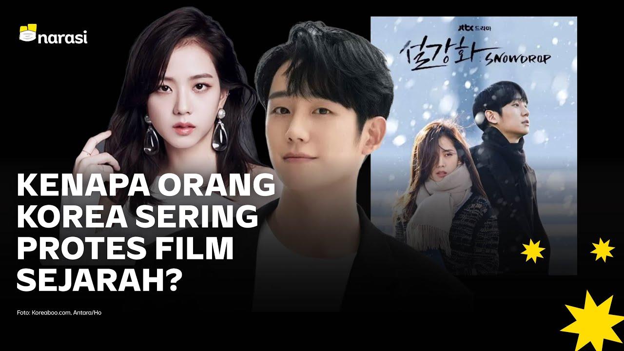 Drama Korea Snowdrop Diprotes Sebelum Tayang. Ada Apa, nih? | Narasi Newsroom