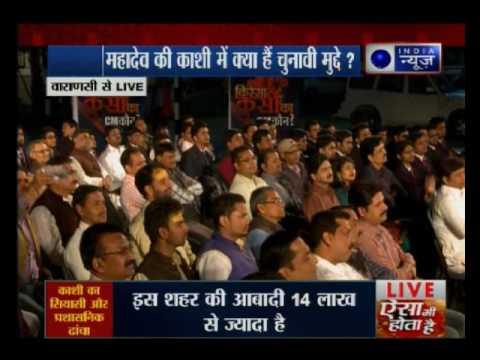 Kissa Kursi Ka with Deepak Chaurasia: What are the political issues in 'Banaras'?