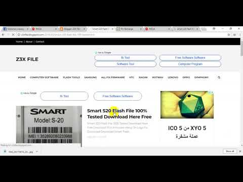 Smart S20 Flash File Free Download Tested