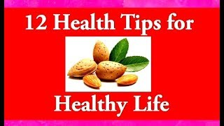 Genius health tips everyone will appreciate //आसान घरेलु उपाय