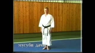 Школа Шотокан каратэдо Урок № 1