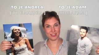 Чешский язык: Алфавит - А