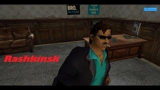 Rashkinsk 10 [Юридический апокалипсис]