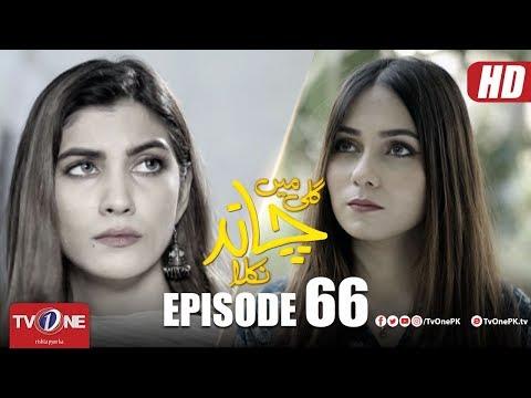 Gali Mein Chand Nikla | Episode 66 | TV One Drama | 17 July 2018