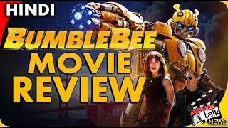 BUMBLEBEE: Movie Review [Explained In Hindi]