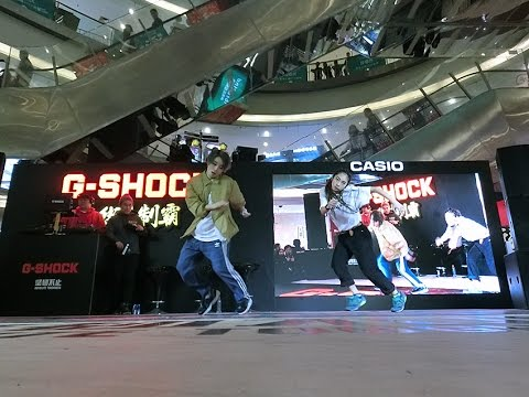 RUSH BALL - G-SHOCK CITY BATTLE in Shanghai DANCE SHOWCASE