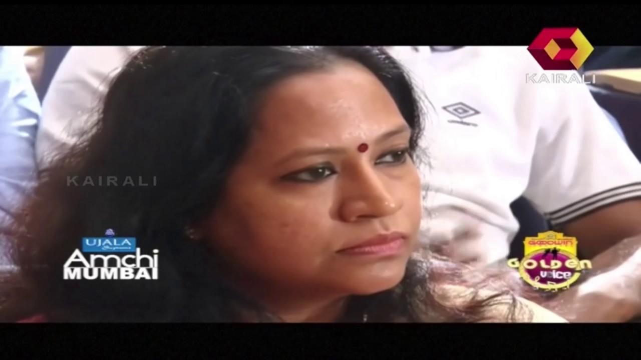 Aamchi Mumbai | 16th June 2017 | Part 01