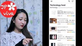 [JP viva] App học tiếng Nhật bằng tin tức - Tangoristo