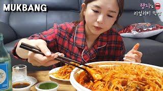 리얼먹방:) 매운 대구뽈찜★불토니까 소주도한잔ㅣBraised Spicy Cod Fish & SojuㅣREAL SOUNDㅣASMR MUKBANGㅣEATING SHOWㅣ