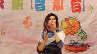 Civilized culture - Singing 留給最愛的說話 (171119 DSCN1704)