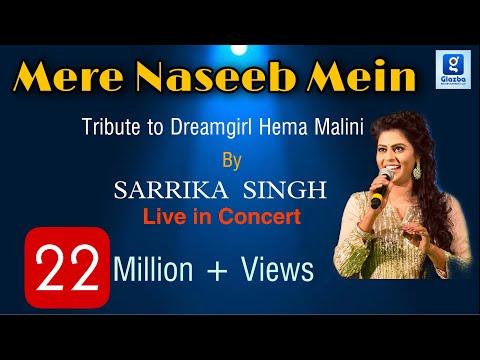 Mere Naseeb Mein | Sarrika Singh Live | Naseeb Movie 1981 | Lata Mangeshkar | Laxmikant Pyarelal