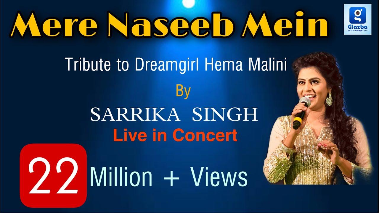 Download Mere Naseeb Mein   Sarrika Singh Live   Naseeb Movie 1981    Laxmikant Pyarelal