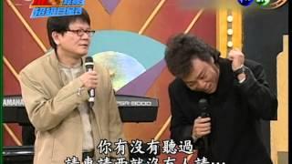 0406龍虎綜藝王-超級巨星秀:賀一航 鄭進一