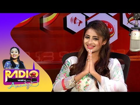 Radio Time With Ananya | Candid Talk With Actress-Bhoomika | Celeb Chat Show | Tarang Music