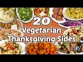 20 Vegetarian Thanksgiving Sides   Holiday Vegetable Side Dish Recipe Compilation   Well Done
