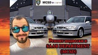 видео Замена сайлентблоков Кадилак