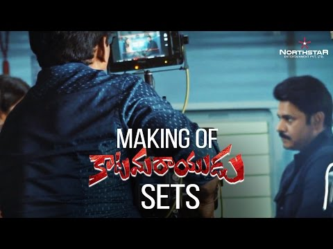 Thumbnail: Making of Katamarayudu Sets | Pawan kalyan | Shruthi Hassan