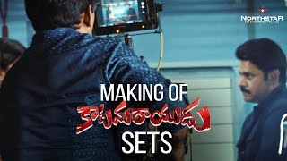 Making of Katamarayudu Sets | Pawan kalyan | Shruthi Hassan