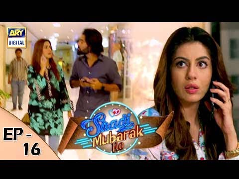 Shadi Mubarak Ho Episode 16 - 12th October 2017 - ARY Digital Drama