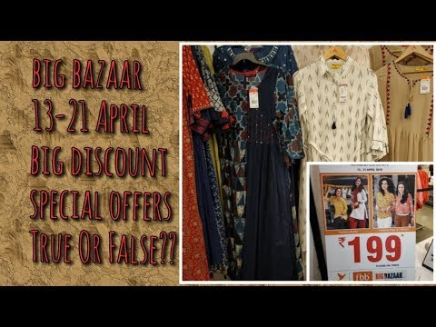 big bazar offers in fbb for bengali new year... jania kitni sachai hai offers me..