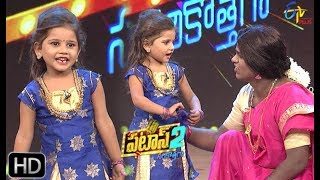 Patas 2 | Rithwika Sri &  Nooka Raju Performance | 4th July 2019  | ETV Plus