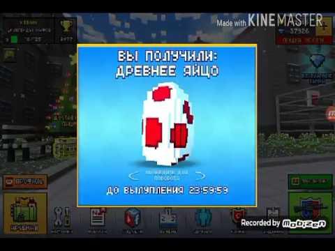Pixel Gun 3D: стрелялки онлайн   #1 Игровой мультик для детей про зомби Компания  пиксель ган 3