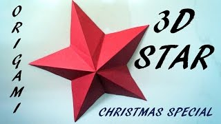 How to make a 3D paper star   Easy origami stars for beginners   Christmas Special