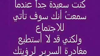 تبكي غصب بس ادخل  قصه مؤثره عن الام