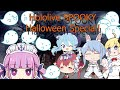 """Hololive Spooky Halloween Special """"Holoween"""""""