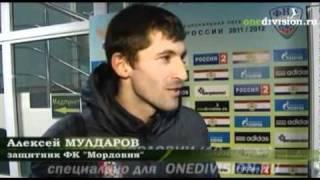 ФК МОРДОВИЯ Саранск ФК НИЖНИЙ НОВГОРОД НН 3 1 Mp4