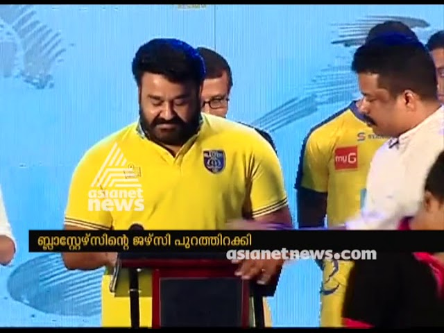 Mohanlal the new brand ambassador of Kerala Blasters Football club