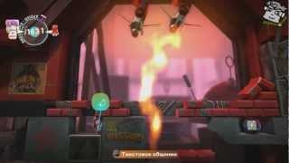 КОМУ-ТО ПРИПЕКЛО (LittleBigPlanet 2)