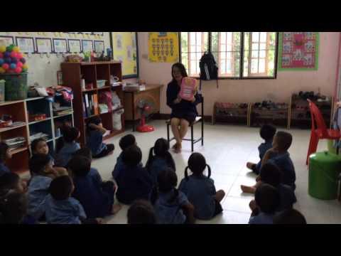 สื่อการสอนเด็กปฐมวัยภาษาอังกฤษ