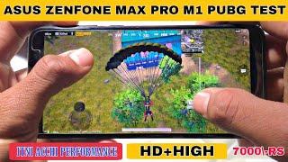 Asus Zenfone Max Pro M1 Pubg Test High Graphics Settings| Asus Zenfone Max Pro M1 Pubg| 2020