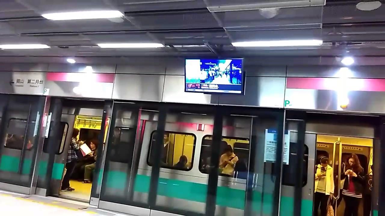 高雄捷運巨蛋站列車進站 - YouTube