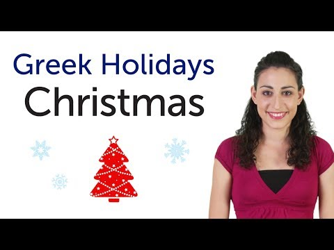 Learn Greek Holidays - Christmas - Χριστούγεννα