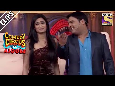 Shweta Gets A Customised Boyfriend Made From Kapil | Comedy Circus Ke Ajoobe thumbnail