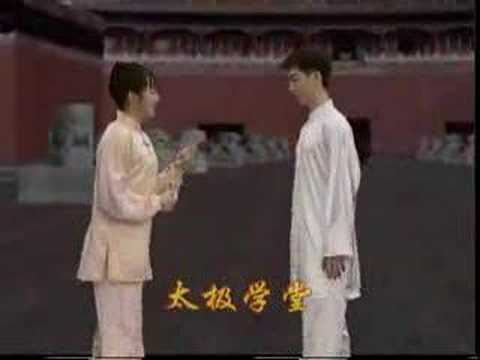 24式太极拳教程-8