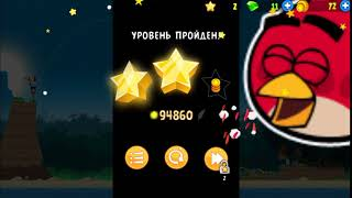 LEVEL CLEARED ALL GAMES IN ANGRY BIRDS 3 Stars