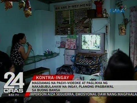 24 Oras: Magdamag na videoke at paglikha ng nakabubulahaw na ingay, planong ipagbawal sa buong bansa