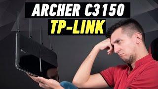 TP-LINK ARCHER C3150: MU-MIMO В КАЖДЫЙ ДОМ