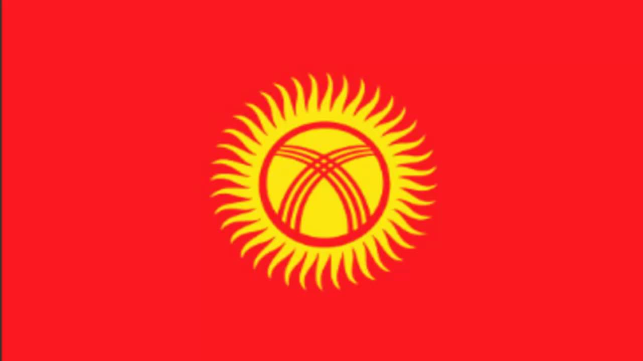 Kyrgyzstan Flag And Anthem Youtube