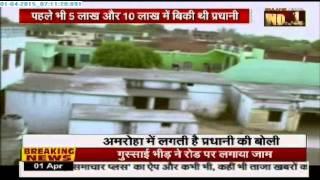 Samachar Plus: Humara Uttar Pradesh | 01 April 2015